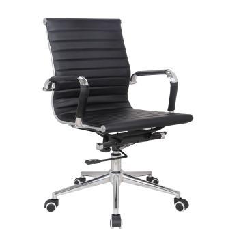 Executive Medium Back Chair Black